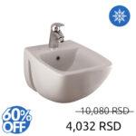 Winter-sale-Ideal-Stadard-T5065